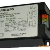供应飞利浦35W70W电子镇流器