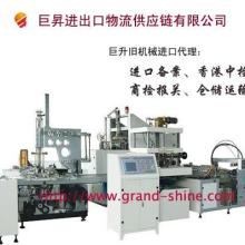 深圳二手包装机械进口代理包装制造设备香港深圳进口报关代理