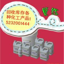 供应杭州油墨回收胶印油墨颜料回收