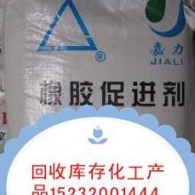 供应南京回收天然树脂,哪有收购天然树脂,天然树脂的价格