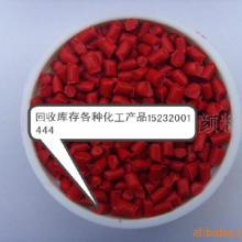 供应上海颜料回收/油漆/油墨/废旧上海颜料回收油漆油墨废旧