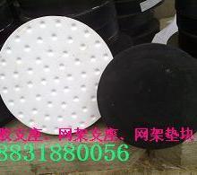 供应和田网架垫块钢结构网架垫块图片