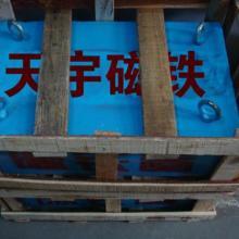 供应贵阳六盘水遵义安顺强磁除铁器磁棒