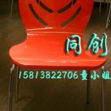 供应新款时尚餐椅