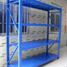 可调节式货架,层板式重型货架,深圳层板式货架价格中型层板式货架