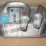 宝马745波箱散热器水箱图片