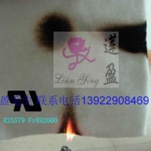 供应填充物阻燃棉