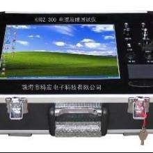 供应电力电缆故障测试仪KHGZ300批发