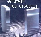 供应Inconel617镍铬铁