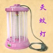 家用灭蚊灯图片