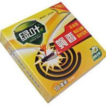 供应绿叶牌蝇香生产供应商/绿叶牌蝇香生产厂家/绿叶牌蝇香报价图片