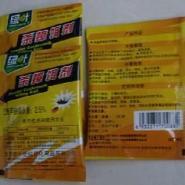 特效蟑螂粉剂图片