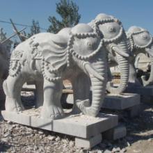 供应石雕象吉祥象如意象石象石雕大象批发