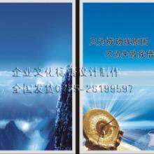 供应深圳低价企业文化标语设计制作,写真背胶,写真背板,室内外喷绘批发