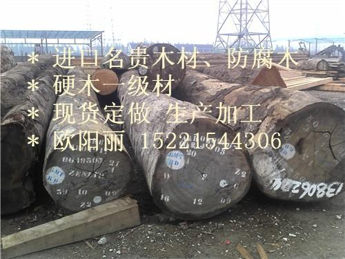 供应菠萝格生产加工厂、上海菠萝格生产加工厂、菠萝格防腐木加工厂