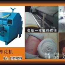 供应揉磨机磨盘机棉絮加工的理想设备批发