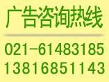 供应成都商报广告部电话-//成都商报广告代理批发
