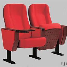 供应电视台演播厅观众席礼堂座椅