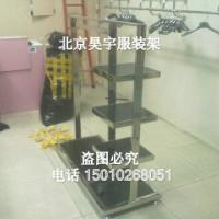 供应北京挂烫机价钱