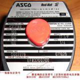 供应ASCO脉冲除尘阀部分有现货