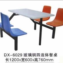 供应丰城餐桌钢木餐桌
