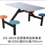 供应丰城餐桌餐桌餐椅钢质餐桌椅