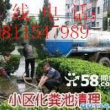 供应丰台区南三环高压清洗污水管道服务68478694