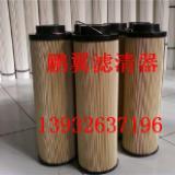 0110R020BN/HC液压油滤芯0110R020BN/HC滤芯