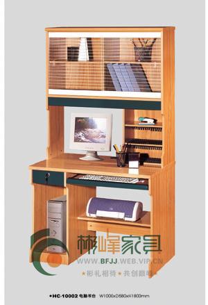 供应东莞万江HC1002-1米电脑书桌HC10021米电脑书桌