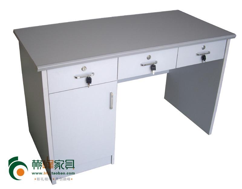 供应H120灰白色120办公台办公桌