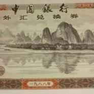第二套人民币分币八连体图片