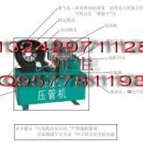 专业生产供应压管机扣管机啤喉机,深圳压管机厂,深圳扣管机厂家