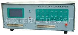 供应线材测试仪销售