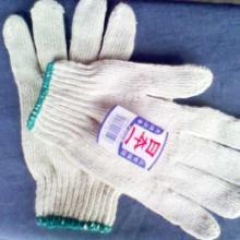 供应广东手套针织棉纱手套加工厂
