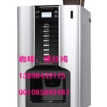 供应制热奶茶机