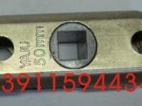 供应北京塑钢刻字,塑钢门锁刻字,塑钢窗锁扣刻字激光打标加工 图片 效果图