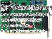 板卡PCI-1202LU
