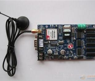 gprs无线控制卡图片