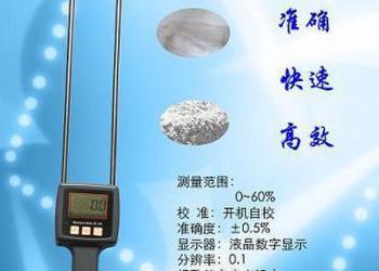 棉花籽棉水分仪TK100C图片
