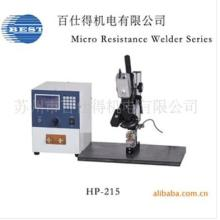 供应脉冲热压焊机