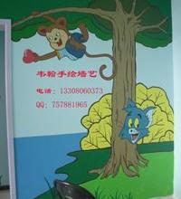 四川成都工装幼儿园墙体彩绘