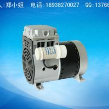 供应医用静音无油空气压缩机生产厂家澳多宝AP系列无油泵批发