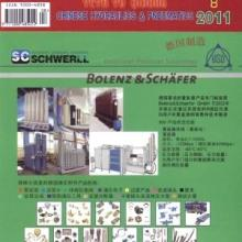 供应液压与气动杂志
