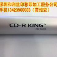 深圳专业丝印移印喷漆加工图片