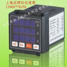 供应龙海市JSDX-VTBR智能产品JSDX-VTH QP450