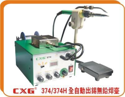 出锡无铅焊台图片/出锡无铅焊台样板图 (1)