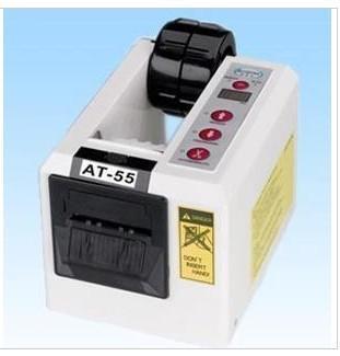 供应AT55胶纸机双胶纸剪切机自动胶纸机批发胶纸机价格