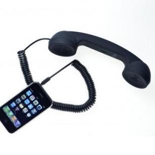 黑色防辐射手机听筒图片