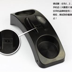 防辐射听筒底座图片