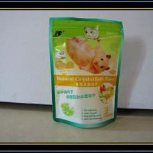 供应宠物食品直立袋